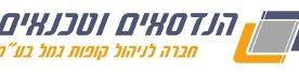 לוגו של החברה לניהול קופת הגמל של הנדסים וטכנאים בע