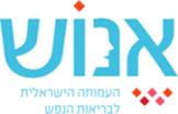 לוגו של עמותת אנוש