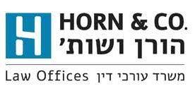 לוגו של משרד עורכי דין הורן ושות'