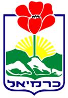 לוגו של עיריית כרמיאל