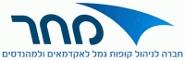 לוגו של המחר חברה לניהול קופות גמל לאקדמאים ולמהנדסים