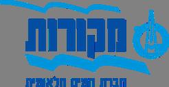 לוגו של מקורות חברת המים הלאומית