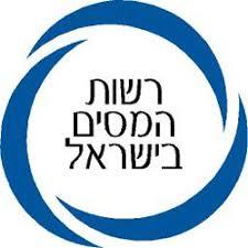 לוגו של רשות המסים בישראל