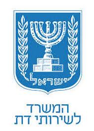 לוגו של המשרד לשירותי דת