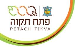 לוגו של עיריית פתח תקווה