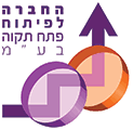 לוגו של החברה לפיתוח פתח תקווה