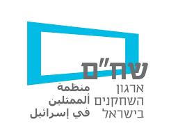 לוגו של שח