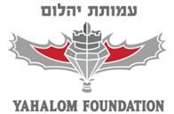 לוגו של עמותת יהל